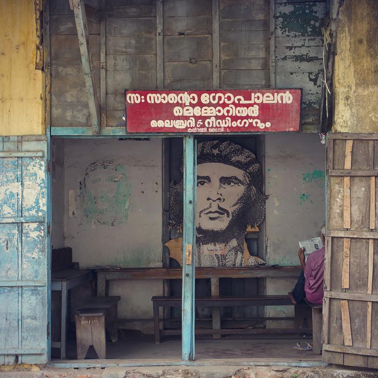 042 - library fort kochi