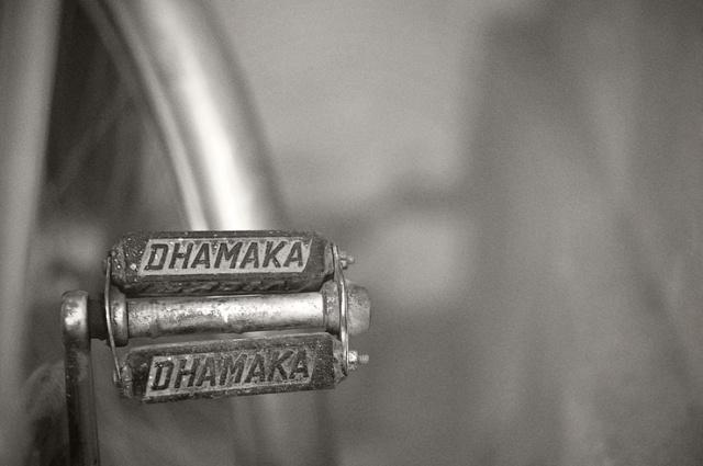 082 - dhamaka